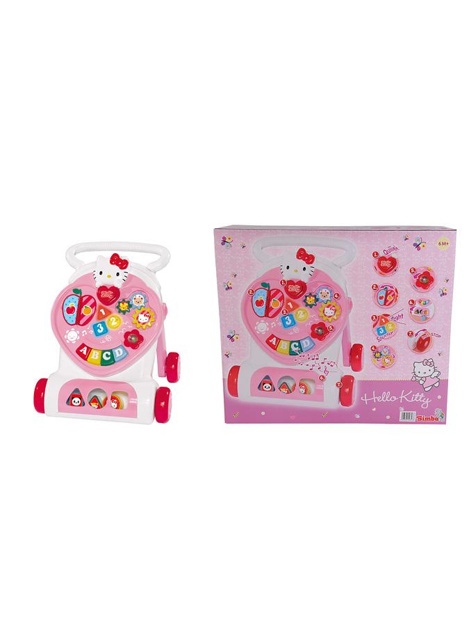 Simba | Größe onesize baby/baby-spielzeug/babyspielzeug